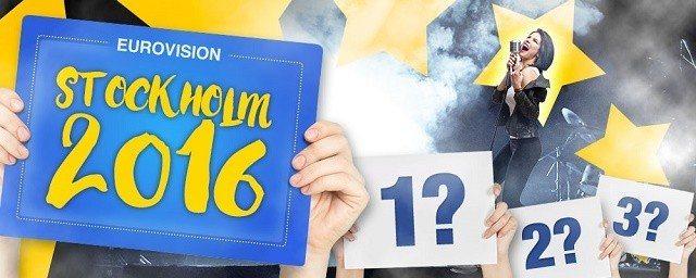 Gör Eurovision mer intressant och få gratisspinn i Mega Fortune