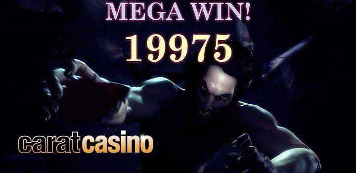Monstertema på en helgens bästa svenska casinobonus