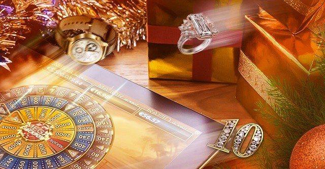 Dagliga priser fram till Jul i Betsson casino