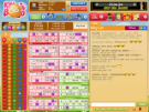 Kitty Bingo Screenshot