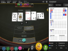 SuperLenny Casino Baccarat Screenshot 7