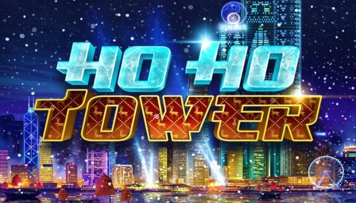 Nytt och bra casinospel med jultema samt en skön insättningsbonus!