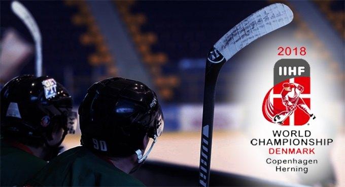 Tippetips til ishockey VM 2018