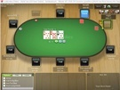 Ladbrokes Poker Screenshot