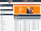 SNAI Sports Screenshot