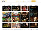 Playzee Live Casino Screenshot