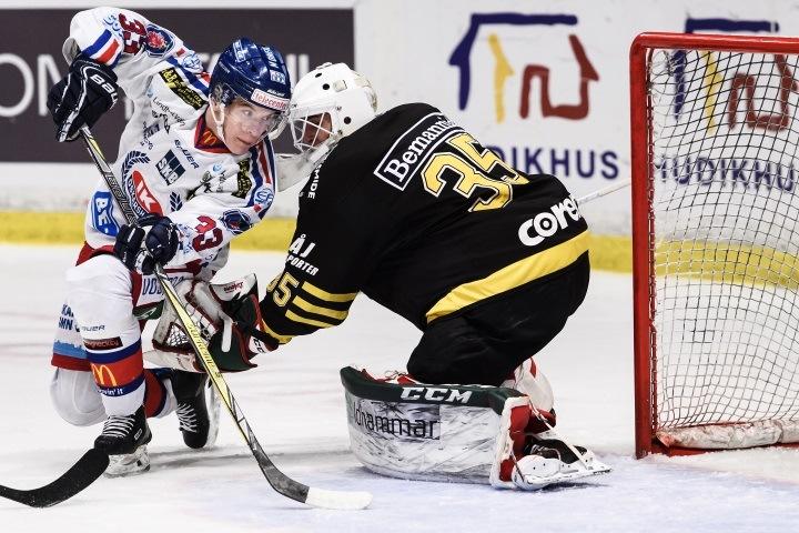 Här är spelbolagens favoriter att vinna Hockeyallsvenskan
