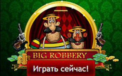 Big Robbery Online Slot
