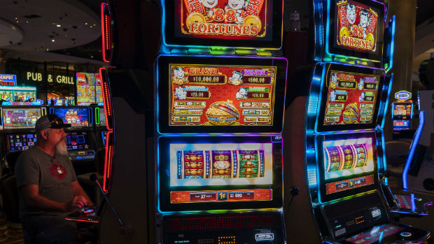 How To Play Slot Machine