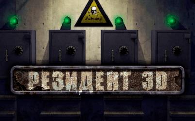 Resident 3D Online Slot